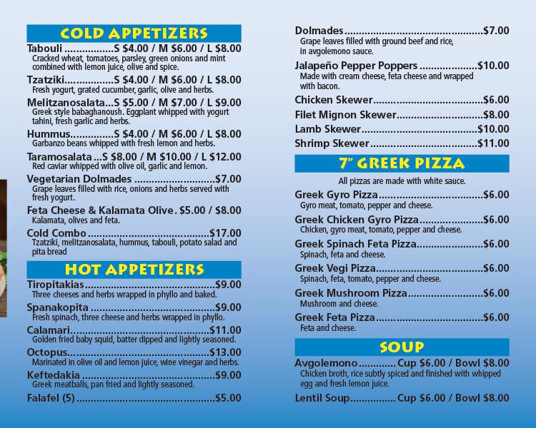Greek Pizza_page_1